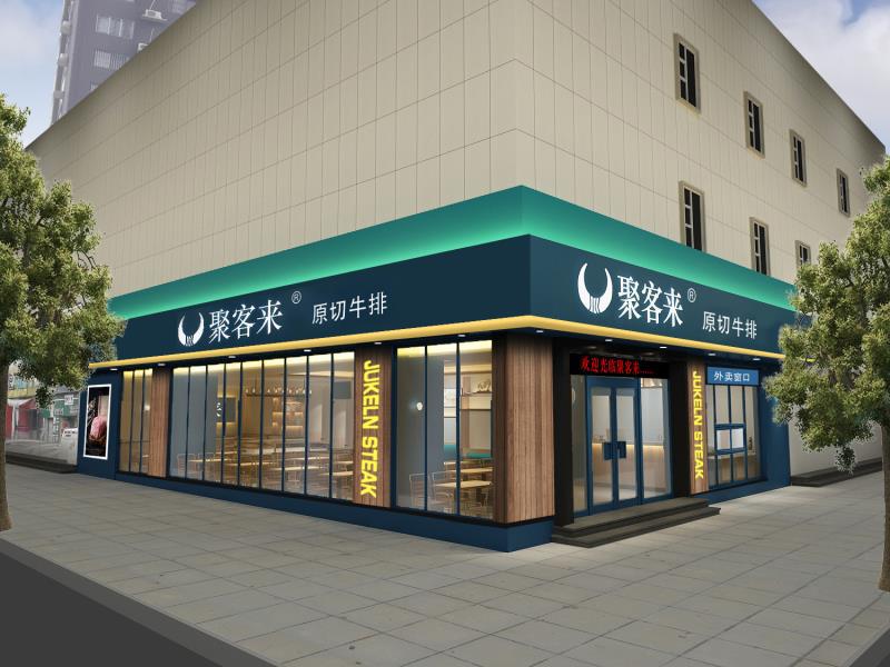 河南永城餐厅